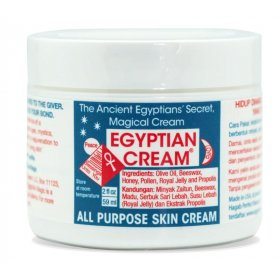 Egyptian Magic Cream (EMC Kecil ) - 59ml