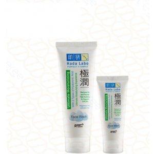 Gokujyun - Ultimate Moisturizing Face Wash (100g)