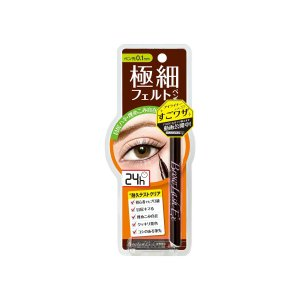 Browlash Ex - Water Strong Liner Slim (Brown)