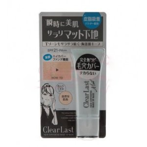 B&C - Clear Last SPF 21 PA++ Skin Converter Make Up Base