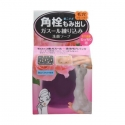 B&C - Tsururi - Black Head Removal Ghassoul Cleansing Soap Rose Scent